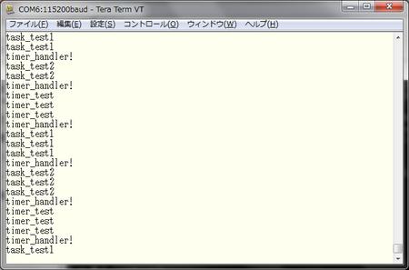 timer_test.png