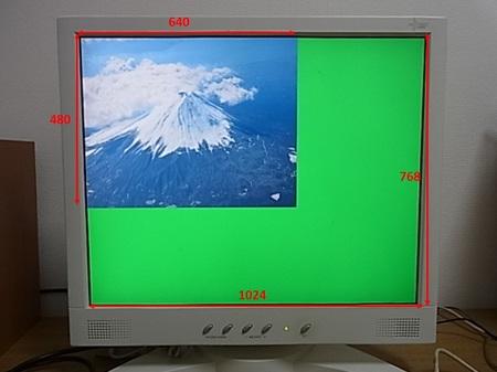 video1_1024_768_2.JPG