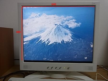 video1_640_480_2.JPG